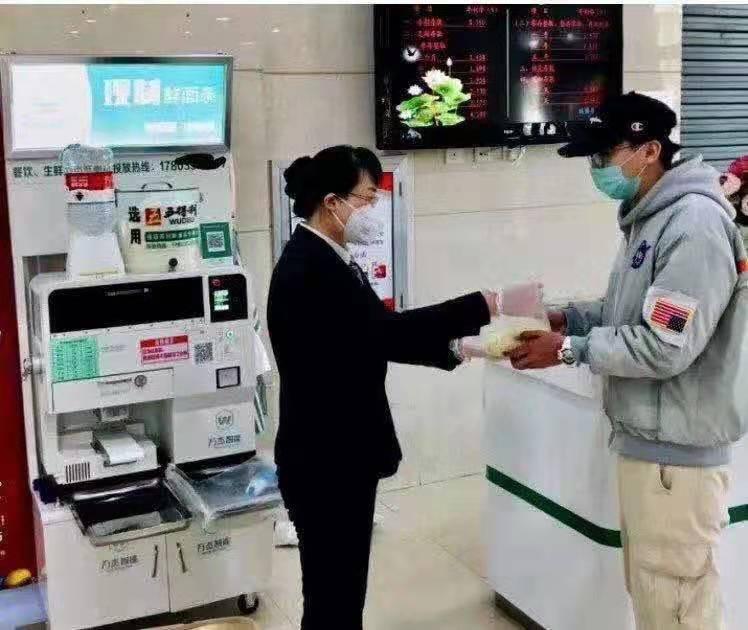 河南清丰县农商银行